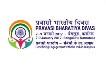 Pravasi Bharatiya Divas - 7 January 2017