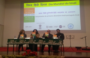 Celebrations of World Hindi Day in Lisbon (19 March 2018)