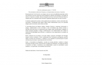 On 22.02.2019, the Portuguese Parliament unanimously condemned the recent terror attack in Pulwama, Jammu and Kashmir, India.