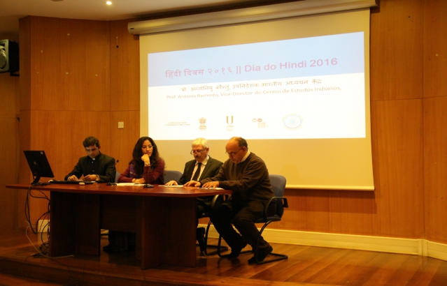 Embassy of India, Lisbon, Portugal : Events/Photo Gallery